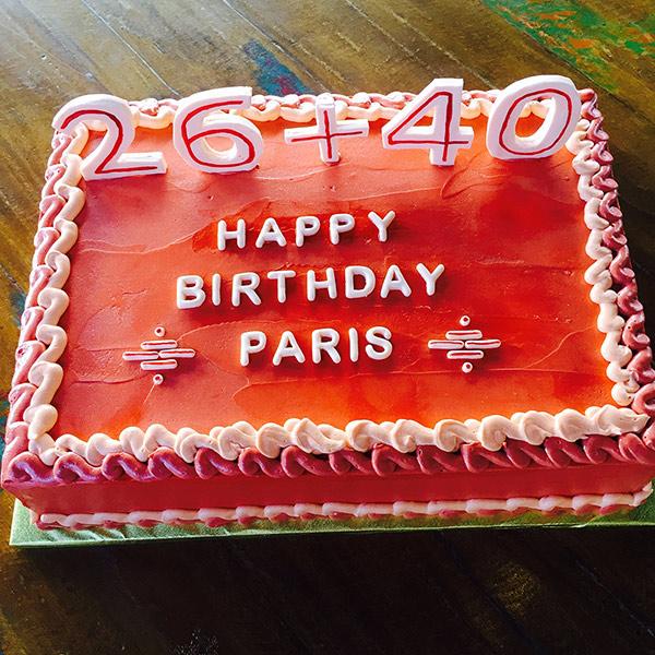 Cakes Cupcakes - Birthday Sheet Cake
